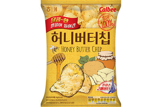 Calbee Honey Butter Chips Review