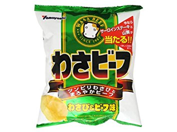 Calbee Wasabi Beef Chips Review