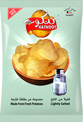 FICO Potato Chips Katkoot Lightly Salted