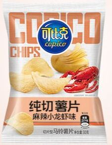 Copico Chips China