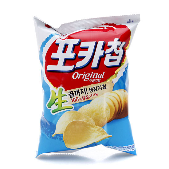 Orionworld Original Potato Chips Review