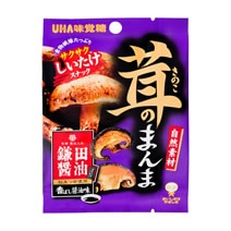 UHA Mikakuto Potato Chips